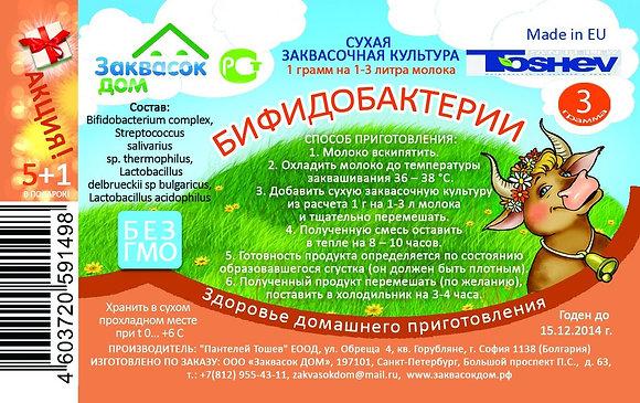 Закваска TM Toshev Бифидобактерии
