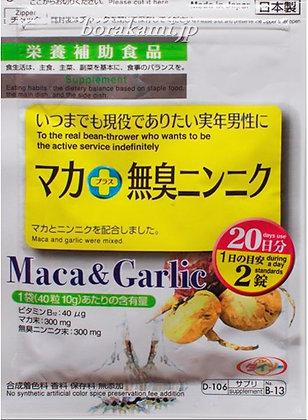 Peruvian Maca and Garlic-мака перуанская и чеснок