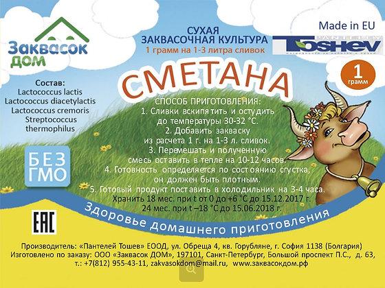 Toshev Сметана