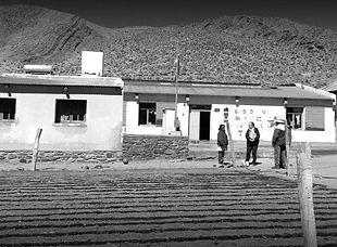Misiones Rurales editado.jpg