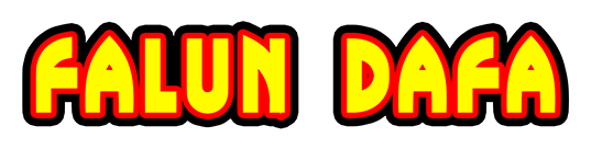 FALUN DAFA TITLE WEB.png