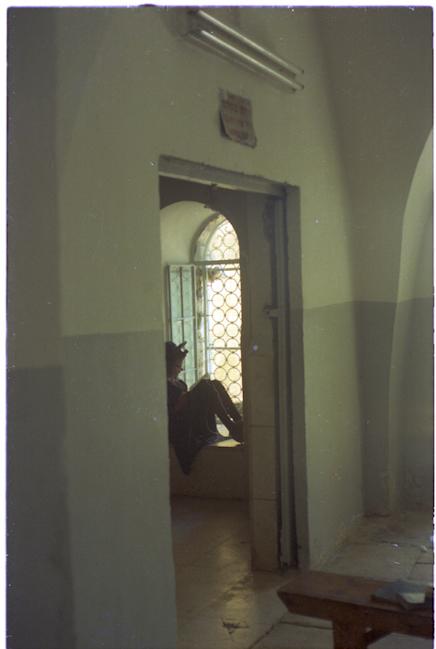 Yeshiva à Safed