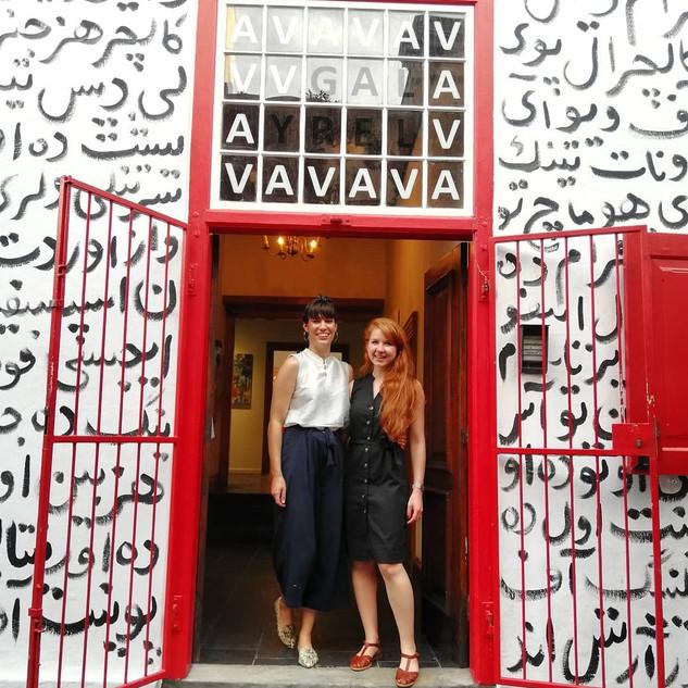 AVA Gallery