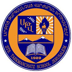 ARMENIAN YOUTH LEADERSHIP PROGRAM DEVELOPED: Jerusalem high school participants prep for summer in U