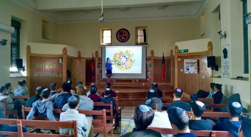 Armenian School presentation