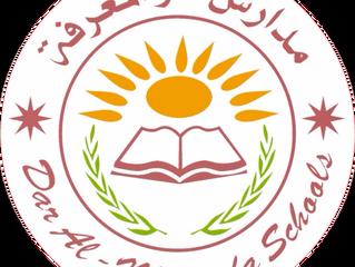 NEW SCHOOL PROGRAM LAUNCHING IN JERUSALEM: Palestinian school offers access to key constituency