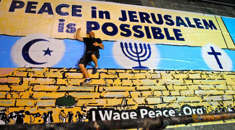 2012 Peace Banner
