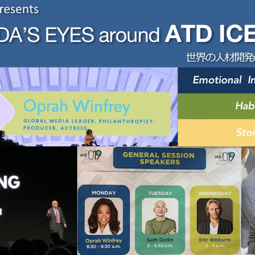 ATD報告会 YOSHIDA'S EYES around ATD ICE 2019