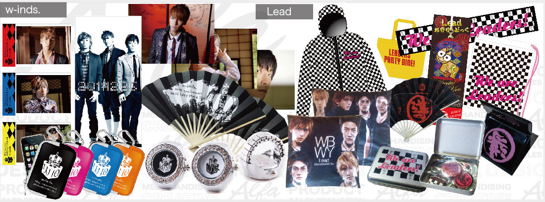 W-inds./Lead