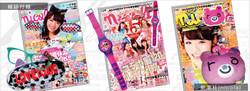 Magazine-Novelty