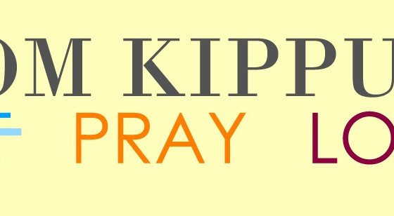 From the Desk - Yom Kippur
