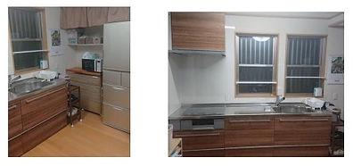 キッチン_After