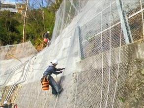 斜面防災工事
