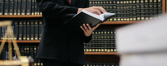 法律の見直し
