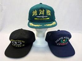 自衛隊帽(オーダー帽子)
