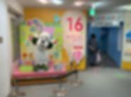 NHKスタジオパーク.JPG