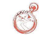 Wadiabqr.jpg
