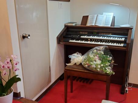Memorial Service for Sister Kuniko Ariga