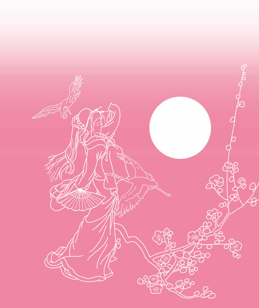 Elvira_Bernhardt_JAPAN_Titel.jpg