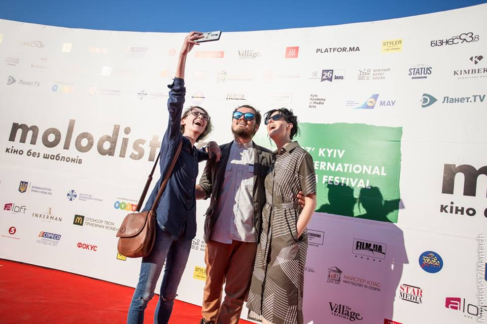 Red Carpet MIFF 2018