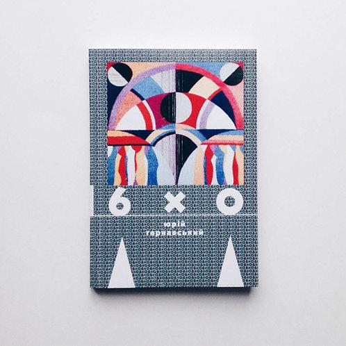 6x0 Book by Yuriy Tarnawsky