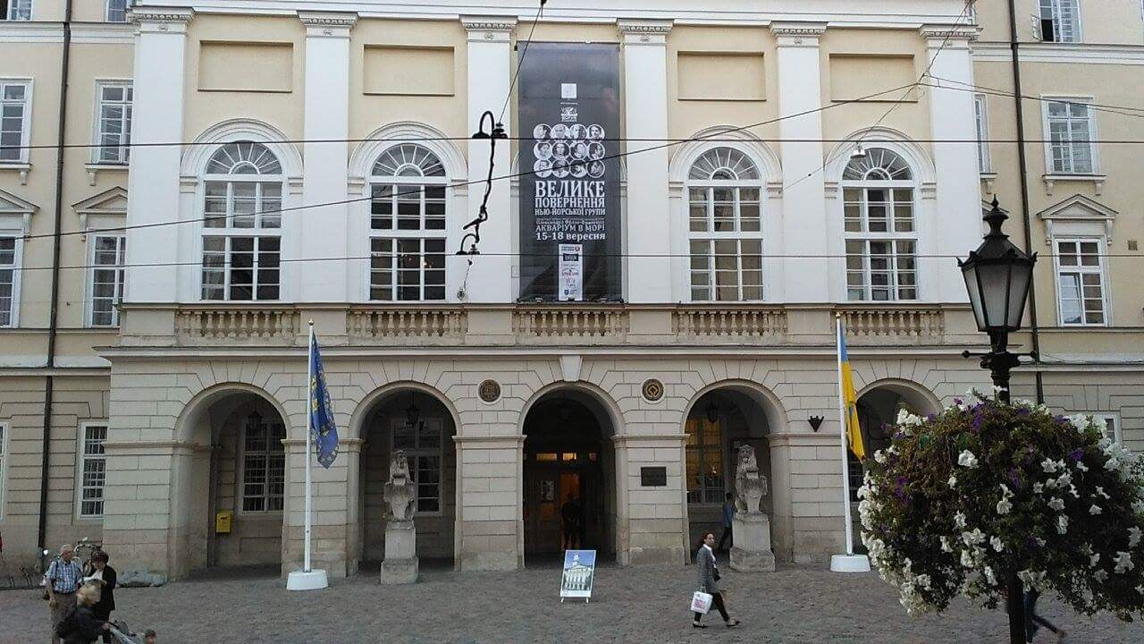 our ad at the Lviv City Hall