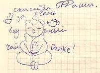 2019_11_16 отзыв девочки Даши Санкт-Пете