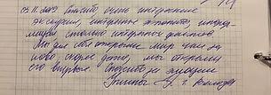 2019_11_03 Вологда.JPG