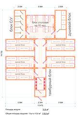 Модуль G Поколение жилой блок на 20-40 человек