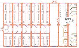 Модуль G Поколение жилой блок на 30-60 человек