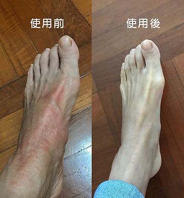 foot_word.jpg