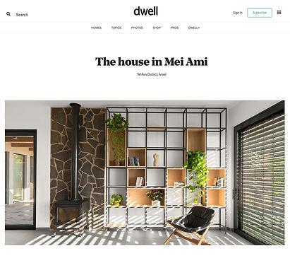 רוית דביר אדריכלות ועיצוב בית במי-עמי כת
