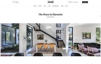 Image for link DWELL - Ravit Dvir Archit