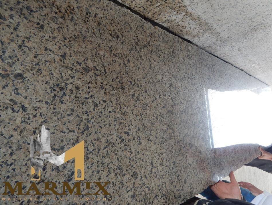 Verdi Ghazal - Egyptian Granite