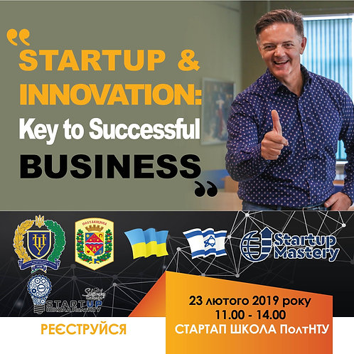 "Workshop ""Startup & Innovation: Key to Successful Business"""