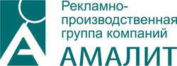 logo амалит