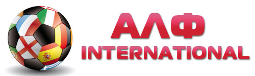 alf-international