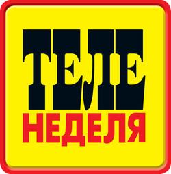 TN-logo-2010-xl(1)