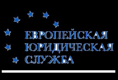 ЕЮС_Лого_180