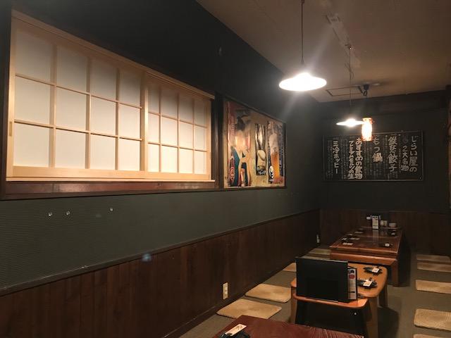 昭和レトロな障子窓のお座敷