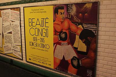 Banne inside of Paris Metro