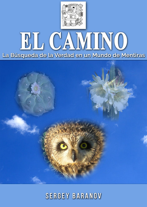 EL CAMINO E-Book