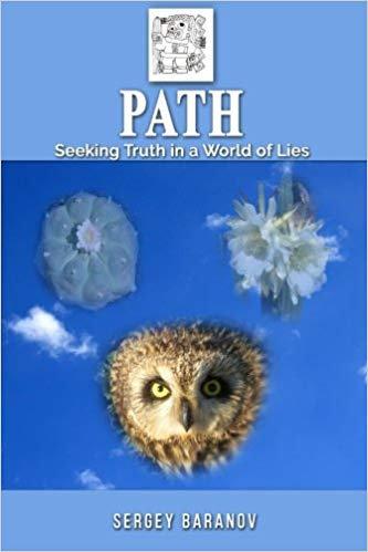 PATH E-Book