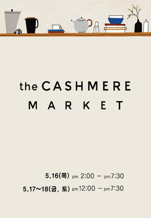 the CASHMERE MARKET