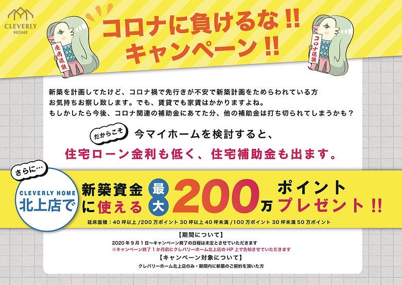オーナーハウス見学会②-min.jpg