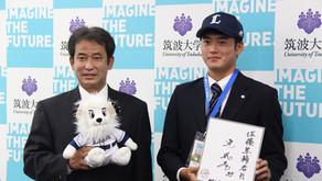 佐藤 隼輔 選手への指名挨拶を開催。コズミくんも登場!