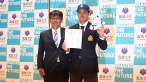 埼玉西武ライオンズが硬式野球部 佐藤 隼輔 をドラフト2位で指名!