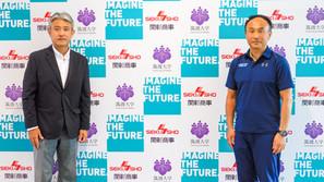 筑波大学アスレチックデパートメントと関彰商事株式会社が提携を発表