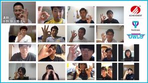 筑波大学ADは各チームリーダーにビジョナリーリーダー研修を開催しました