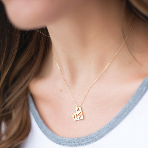 Large Geometric Heart Pendant, Yellow Gold Vermeil